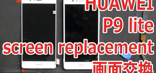 Huawei P9 lite screen replacement 画面交換