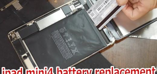 ipad mini4 のバッテリー交換方法途中まで battery replacement