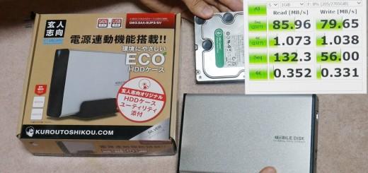 USB3.0接続 SATA外付けHDDケース GW3.5AA-SUP3/SV 玄人志向