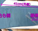 男ミシン第6回 太いパンツをスリム化(裾を細く)する